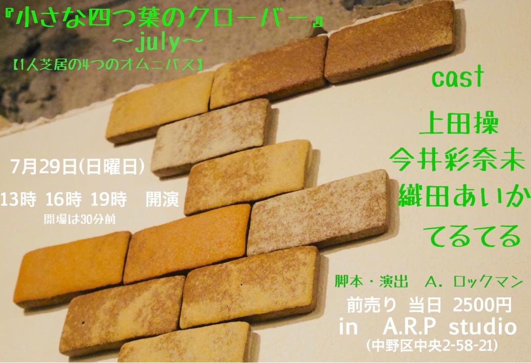 JPEGイメージ-666C947BA3BD-1