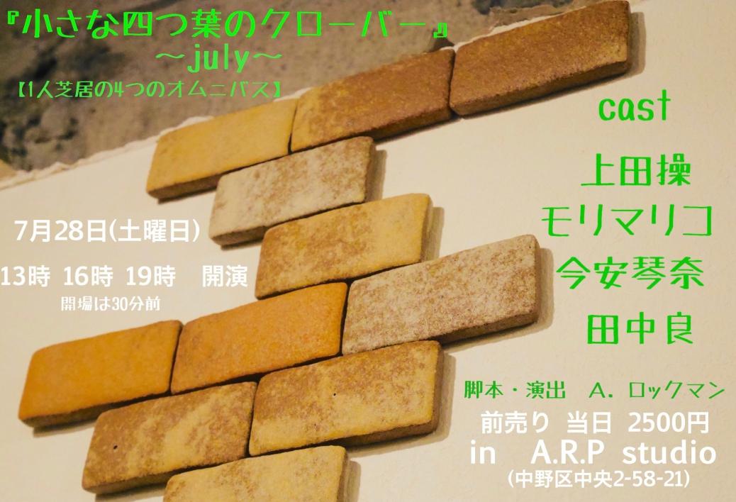 JPEGイメージ-0A41840F69BD-1