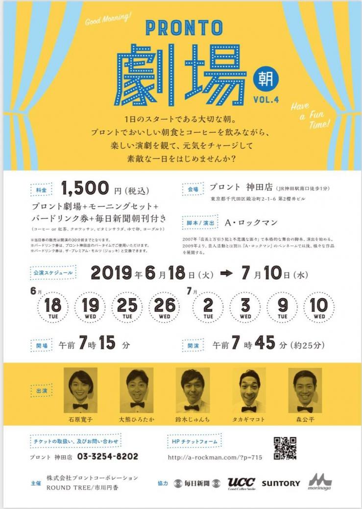timeline_20190529_002833